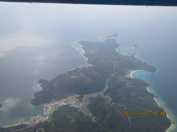 久米島-3.jpg