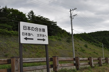 八ヶ岳-2.jpg